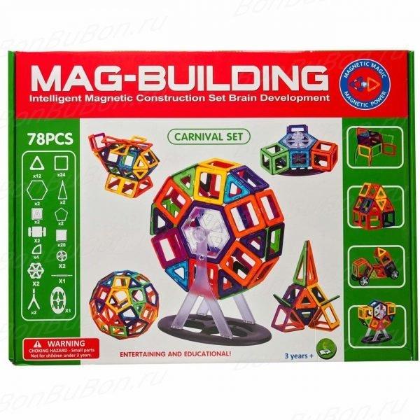 Poliedros magnéticos 78